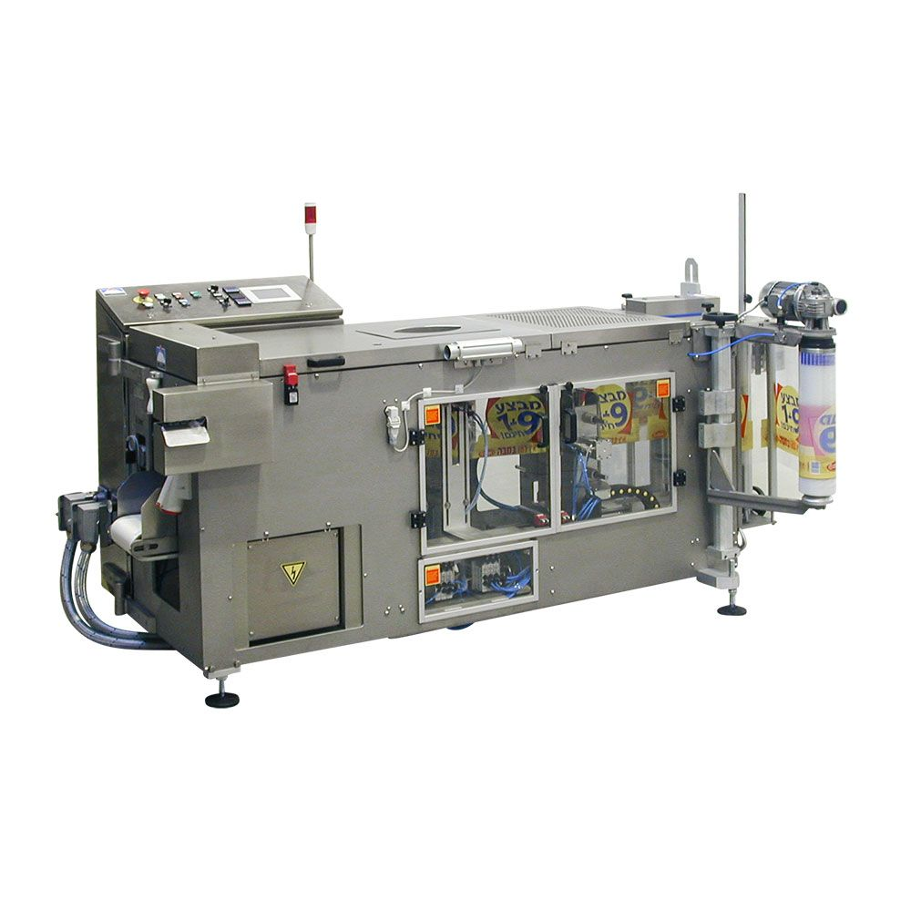 Single Fold Vertical Packaging machines